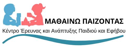 Κέντρο Έρευνας και Ανάπτυξης Παιδιού και Εφήβου